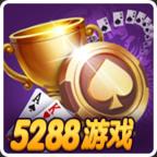 5288棋牌