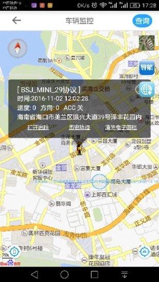 鑫北斗GPS图1