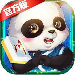 熊猫图像棋牌