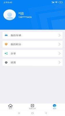 北京交警图2