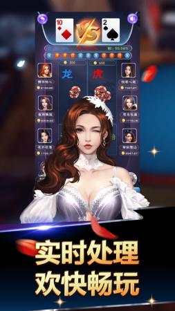 开元888棋牌图1