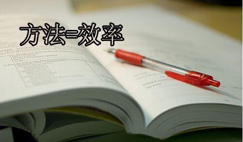 2020考研英语复习软件