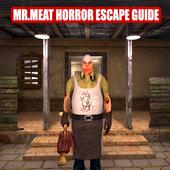 肉先生暗示