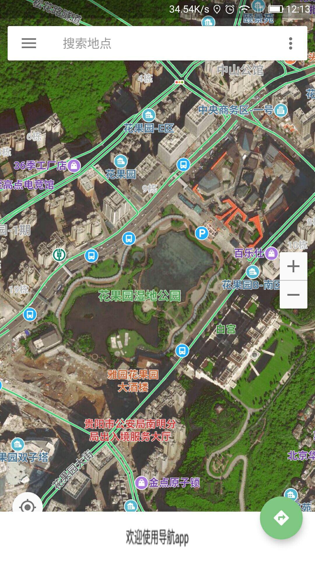 地图街景卫星导航图3