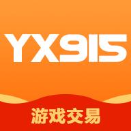 Yx915游戏账号交易