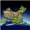 北斗实时村庄卫星3d地图