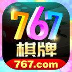 767棋牌官方版