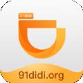 91滴滴安卓官网版 v1.0.1
