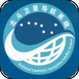 北斗三号全球卫星导航系统