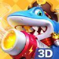 乐乐捕鱼3D