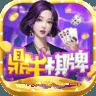鼎牛棋牌app