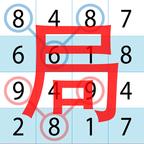 算局七星彩奖表最新版