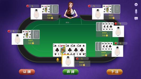 好玩的扑克游戏平台