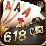 618棋牌官网版