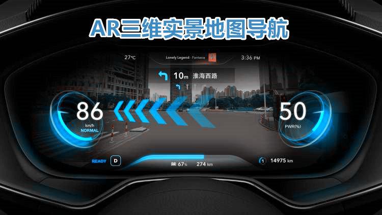 AR三维实景地图导航
