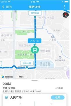 荣昌公交图3