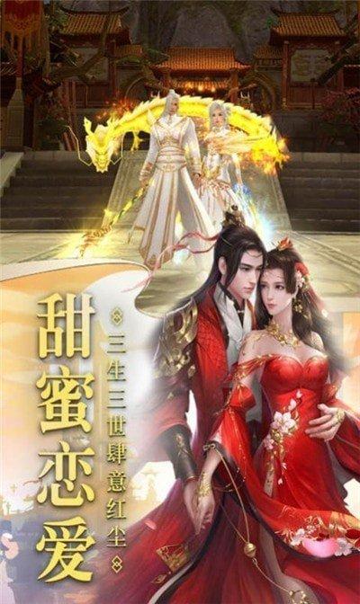 云歌剑舞红包版