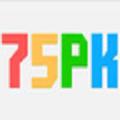 75pk手游平台