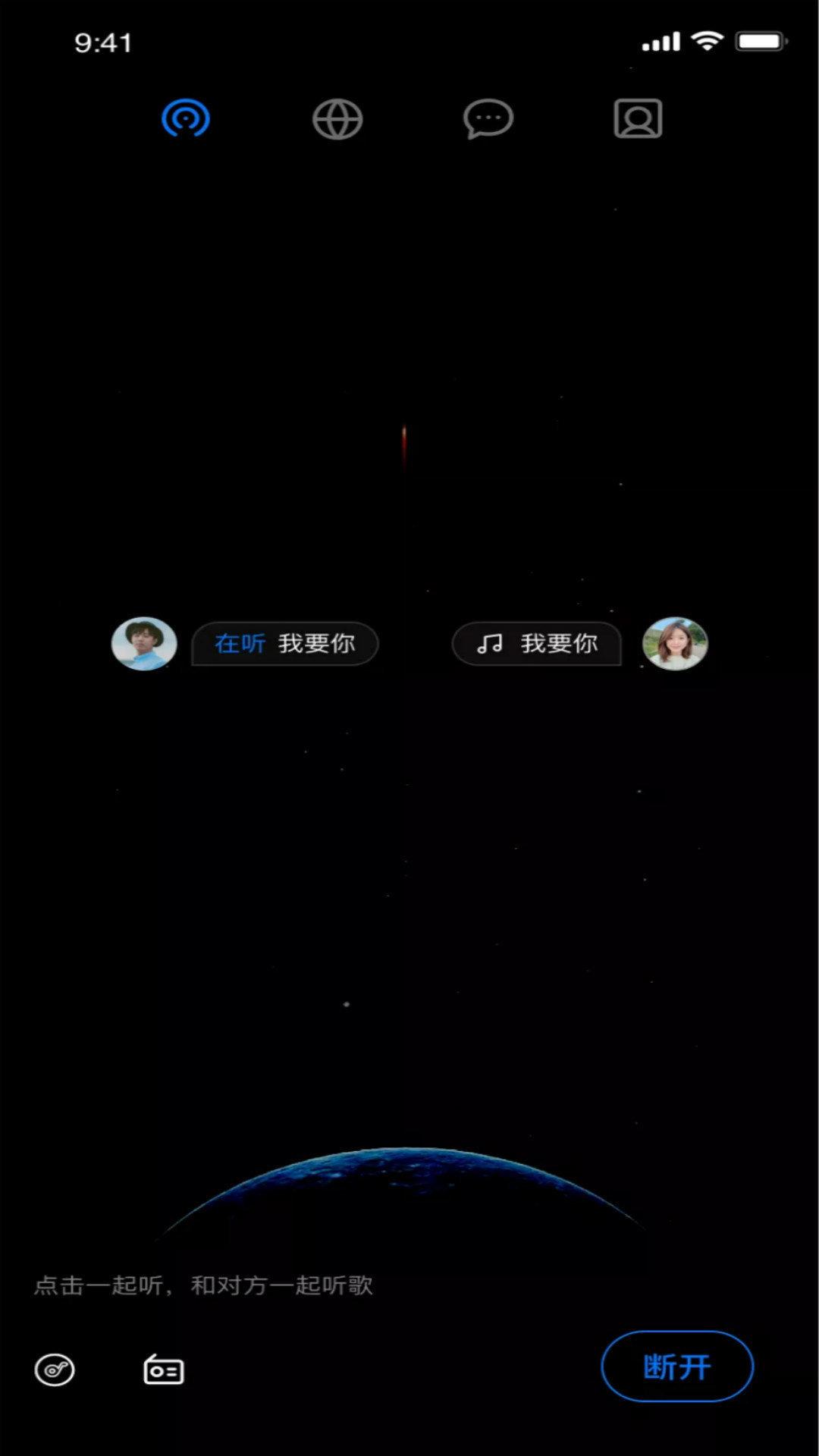小奶狗短视频app图1