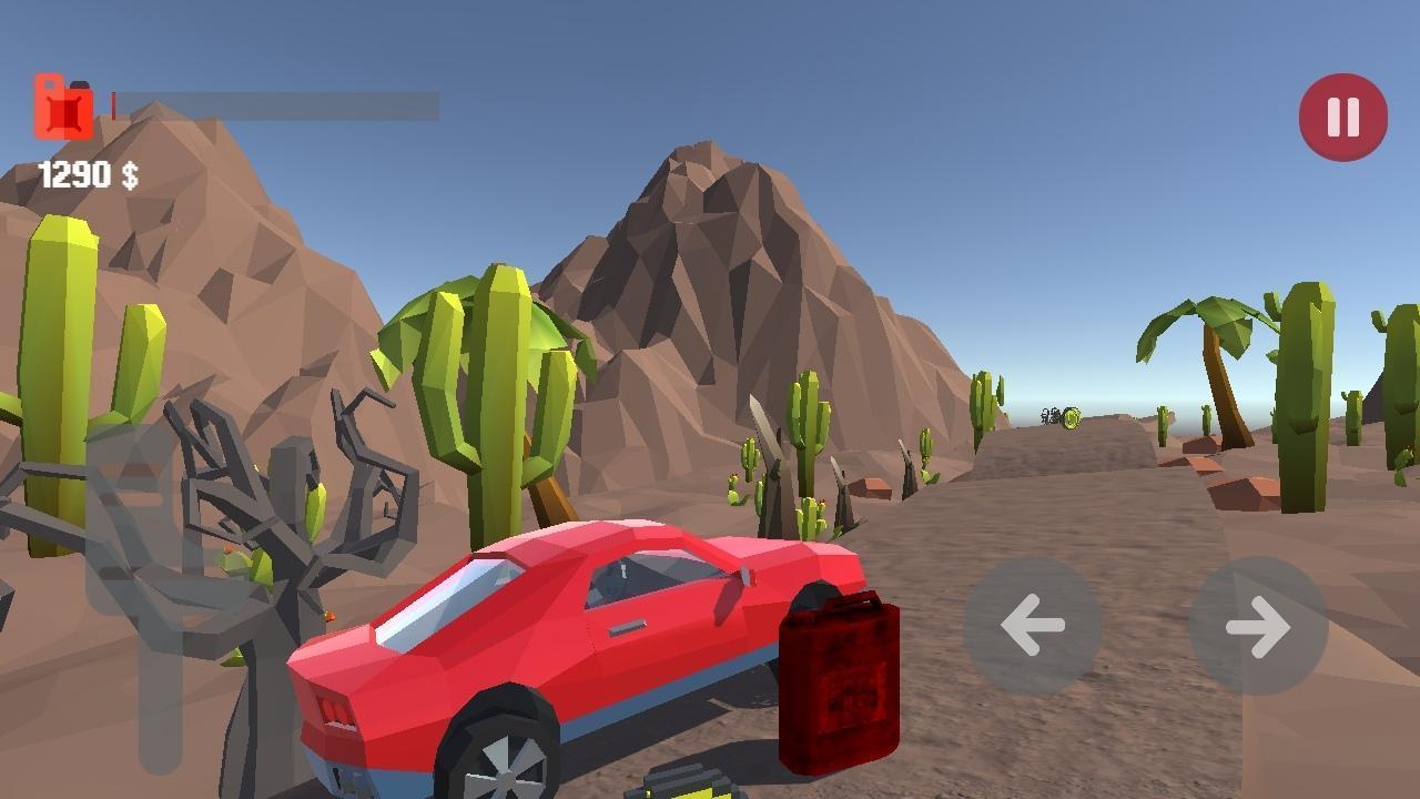大山攀登3D图1