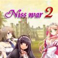 NISS战争2中文破解版