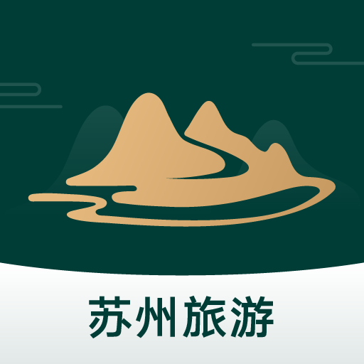 苏州旅游攻略
