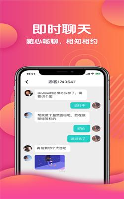 in爱你图4