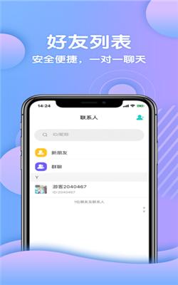 in爱你图1