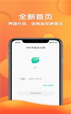 in爱你图3