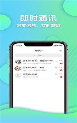 in爱你图2