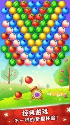 水果泡泡传奇红包版图1