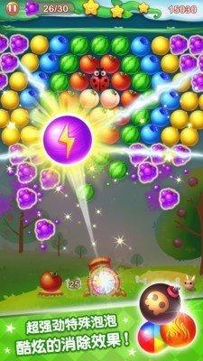 水果泡泡传奇红包版图3