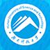 湖南科技大学自助迎新服务平台