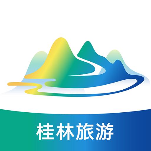桂林旅游攻略