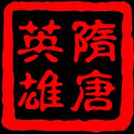 慕容三国隋唐英雄传mod