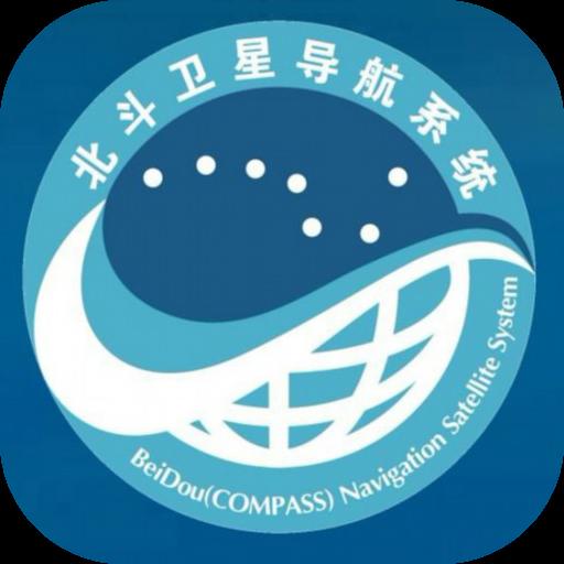 北斗卫星定位app