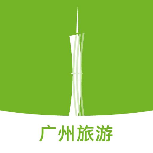 广州旅游攻略
