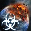 爆发感染世界末日