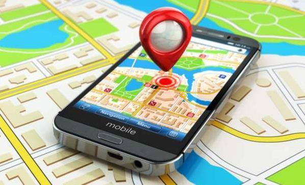 手机号码定位追踪软件推荐