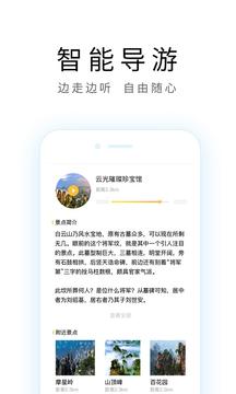 上海旅游攻略图2