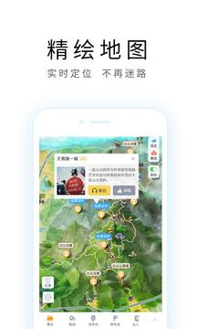 上海旅游攻略图3