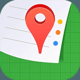 手机定位器app
