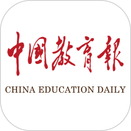 中国教育报电子版