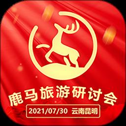 鹿马108官方版