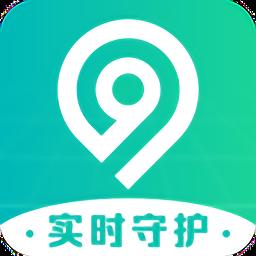 定位通免费版app