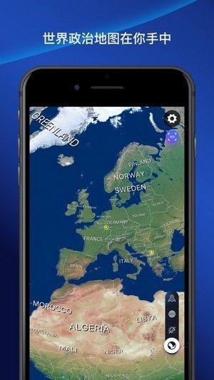 卫星追踪定位系统图3