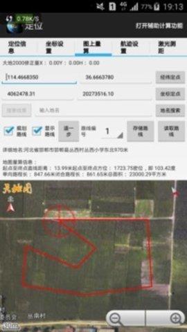 天眼31卫星地图图2