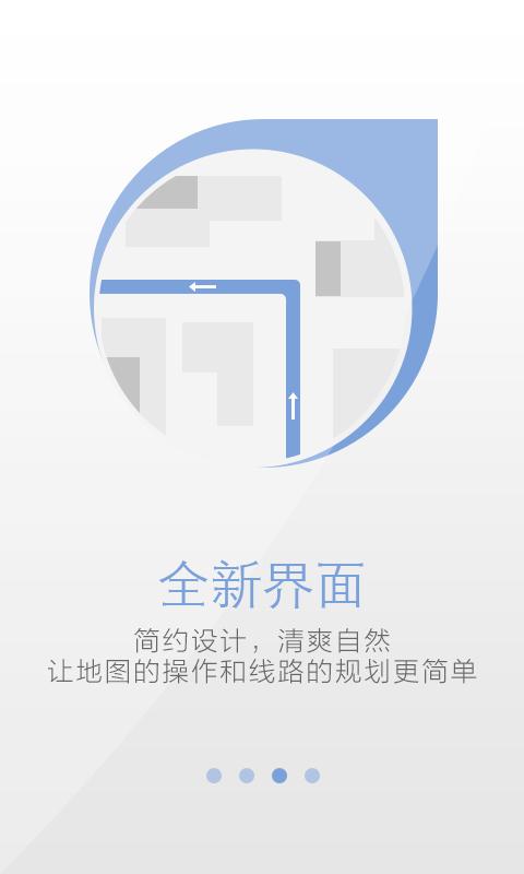 天地图手机地图图2