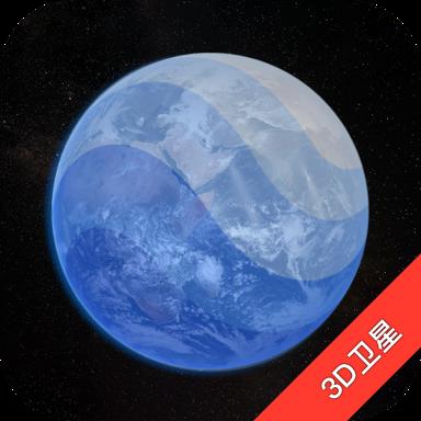地球3D地图