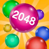 2048球球对对碰赚钱版